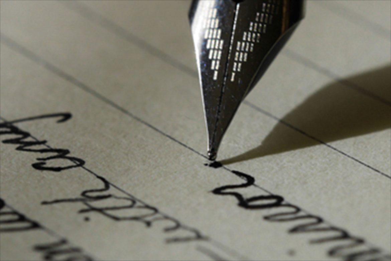 """Preselecție pentru Concursul de Creatie Literara """"Lirismograf"""""""